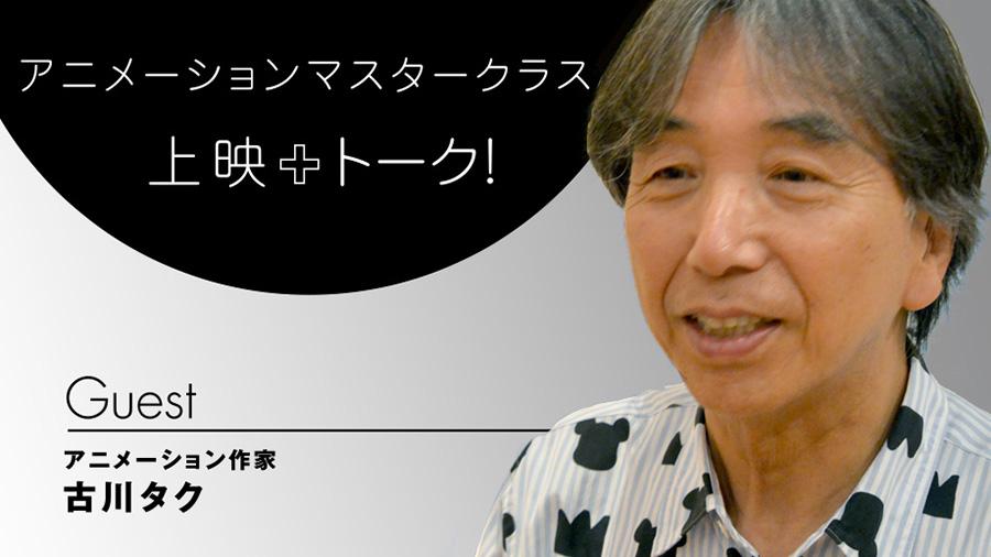 master920_furukawa