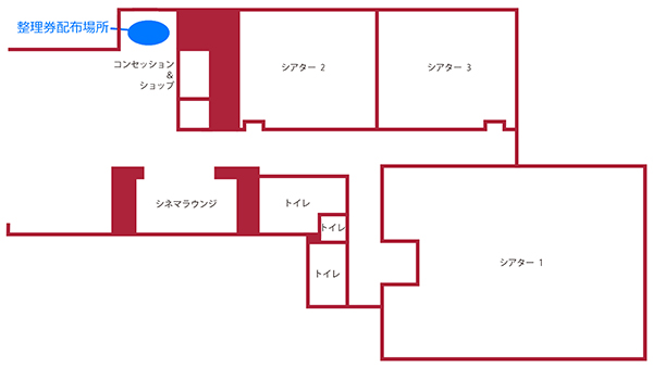A11-02 4階平面図-1217.mpz